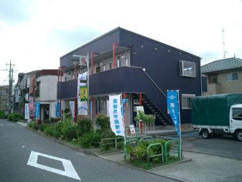 練馬区田柄 フラワーポケットヨシダ様 注文住宅施工事例