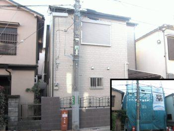 練馬区 O様邸 スケルトンリフォーム 増改築事例